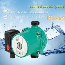Гидравлический насос подкачки порядок скорость до 80% горячей воды насос подкачки