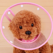 Pet Circle Dog Bite Prevention Protective Sleeve Ring Soft Pet Masks Anti- Bite Ring