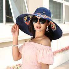Foldable Large Brim UV Beach Hat