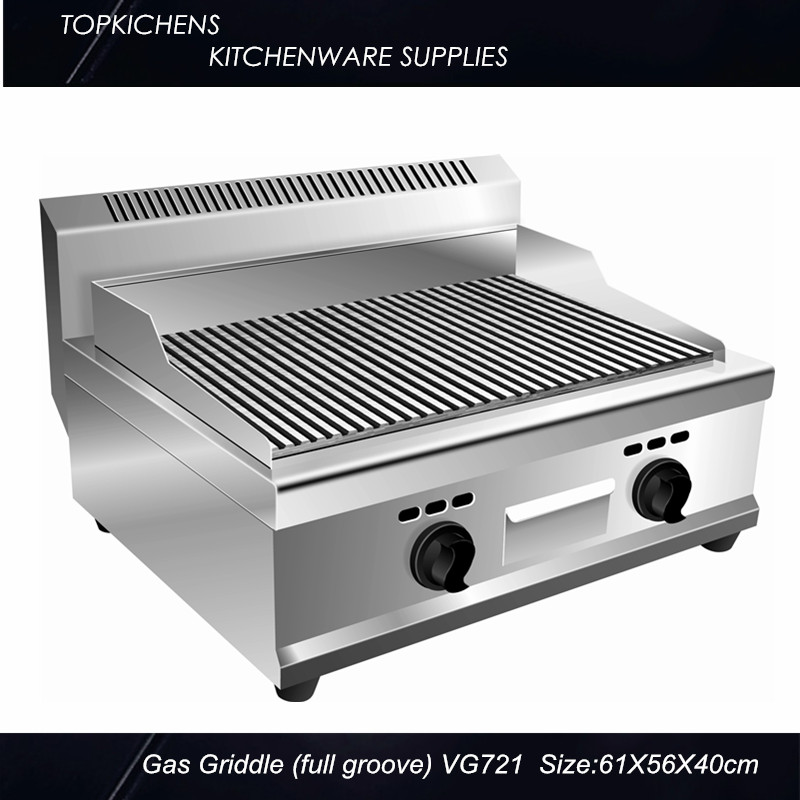Gas Griddle_Grill_Commerical Hot Plate GG721