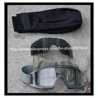 военная очки, 3 цветов + бесплатная доставка