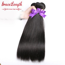 Gracelength 3PC Lot Peruvian Virgin Hair Straight Extensions Cheap 8A Grade Remy Human Hair Weave bundles