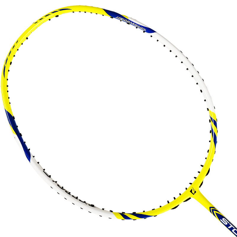5pcs FANGCAN Storm CC6.0 Competition Training Badminton Racket with String for Amateur Junior Players