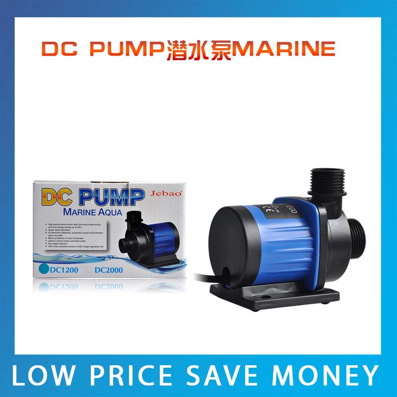 DC 2000 Micro DC Water Pump Booster Pump 2000L H Submersible Pump Filter