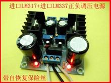 board power Free LM317