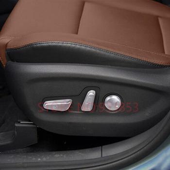 5 sztuk zestaw pokrętło regulacji siedzenia samochodu przycisk przełącznika obejmuje dekoracji wnętrz wykończenia akcesoria dla Tucson 2016 2017 2018 tanie i dobre opinie Wnętrza listwy 0 3kg Tucson-012 STYO