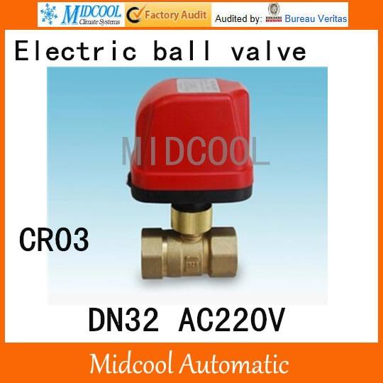 ФОТО CWX-50K Small fast pass valve Brass Motorized Ball Valve 1 1/4