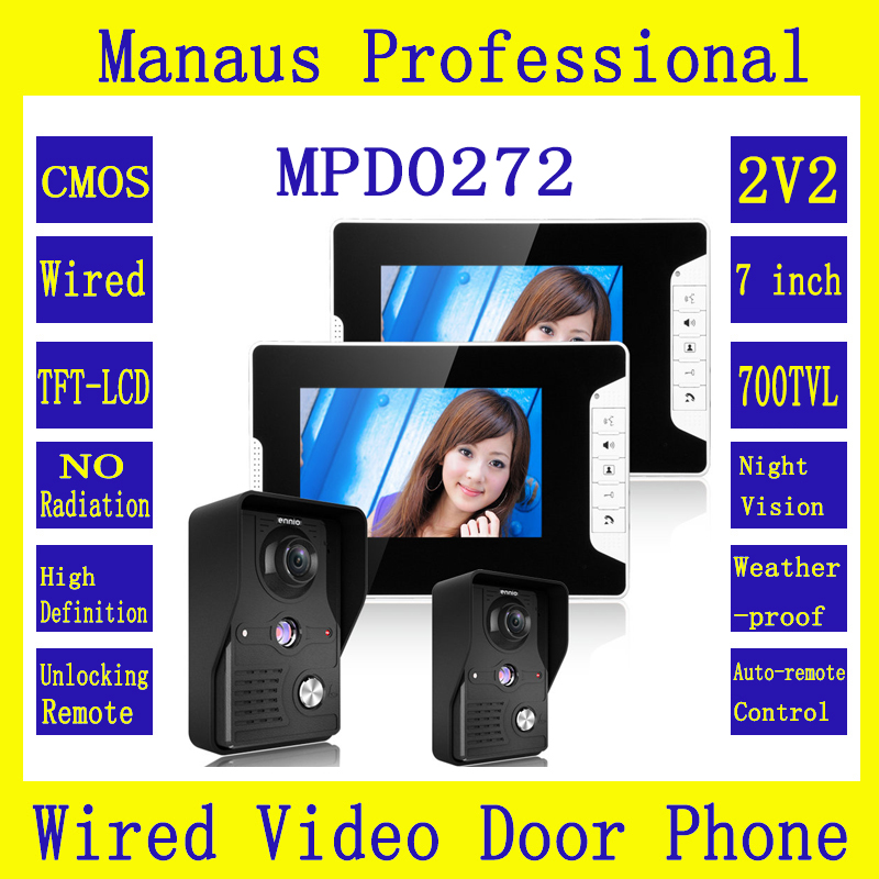 7 inches Video Door Phone System 2 Night Vision High Definition Cameras 2 Monitor Low Power Consumption Video Intercom Kit D272b