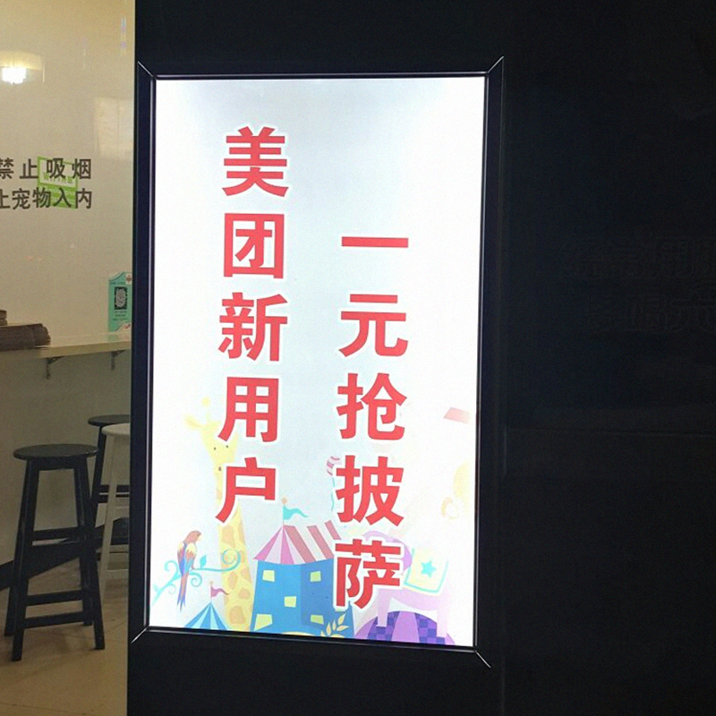 High Brightness Outdoor Aluminum Slim Advertising Display LED Back-lit Light Boxes Signs(China
