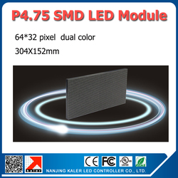 64x32mm P4.75 led module indoor RG dual color SMD F3.75 P4.75 led panel