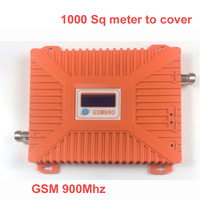 2016 new 900mhz amplifier 22 dbm gain 65dbi LCD display GSM signal booster repeater GSM booster signal amplifer