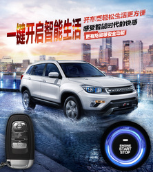 Good use!elice Car alarm system PKE on/off by remote controlpassive keyless entry and push button start/stop remote engine start