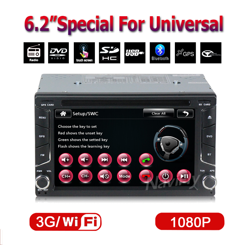 Popular Car Computer Gps-Buy Cheap Car Computer Gps lots from China Car Computer Gps suppliers on Aliexpress.com - 웹