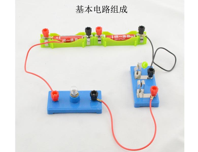 Circuito Paralelo Y En Serie : Circuitos paralelo de la serie de linternas del soporte de la