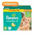 Diapers For Children Pampers Active Baby Dry 11-18 kg Diaper 5 Size Nappy 111 Pcs Disposable Baby Diapers