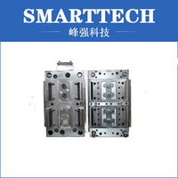 Washing Machine Spare Parts Injection Molded