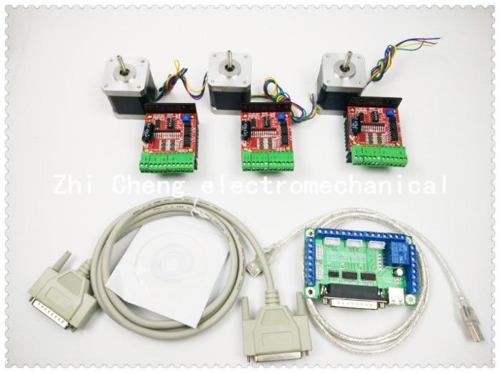 3d принтер плата MKS SGEN Smoothieboard поддержка TMC2208 TMC2100 LV8729