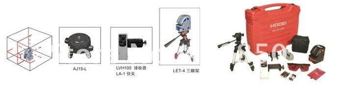 LP106 самонивелирующийся мульти-Крест линии точечные лазерные линии проекторы, инструмент лазерный уровень, измеритель уровня