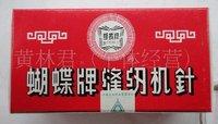 14 иглы для пути машина, китайский известный baba марка с гарантией