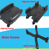 Hardware Computer mainframe bracket computer accessories bracket zhjj big balck