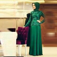 2016 Green Formal Evening Gowns Sleeves Arabic Long Sleeve Muslim Prom Dresses Lace Custom Made Islamic Hijab Emerald