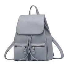 Mochila 2017 весенняя мода Корейский стиль колледжа женщины рюкзак для путешествий. высокое качество PU кожа случайные рюкзаки школьные сумки