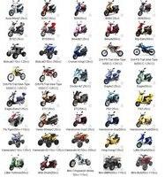 мопедов стартер электромагнитные реле ход gy6 50куб передачей 150cc китайский квадроцикл 4-не реле стартера соленоида Bach, основные @ 62427