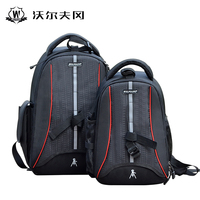 M L Size Nylon Black Professional SJB 006 Backpack Double Shoulder Bag SLR Camera Bag Photography
