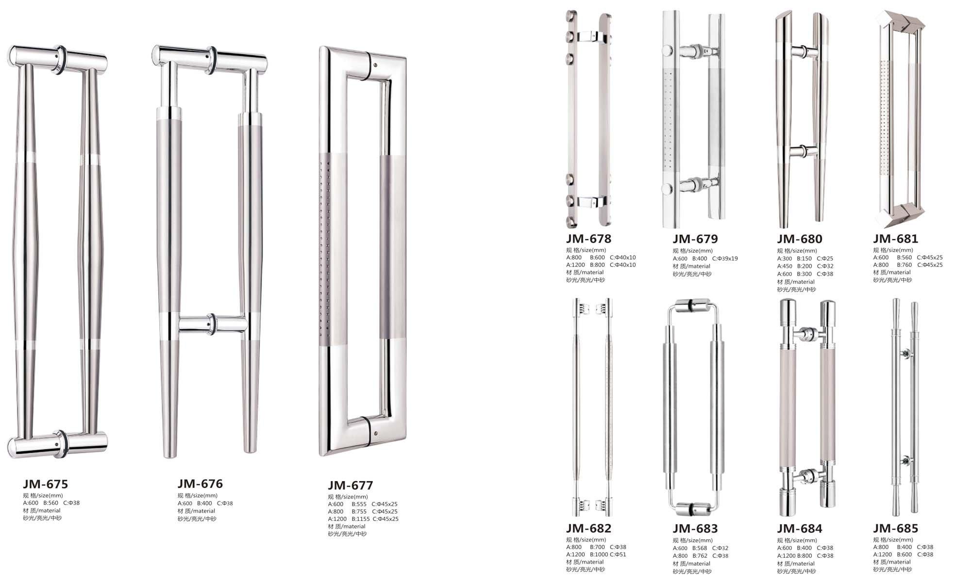 stainless steel glass door handle-in Door Handles from Home ...