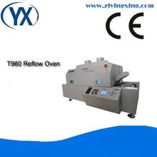 INFRAREO IC HEATER T-960