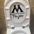 Арт-Дизайн Министерство Магии Ванной декора дома стикера стены туалет Наклейка DIY Забавный Гарри Поттер Пародия туалет Стены отличительные знаки