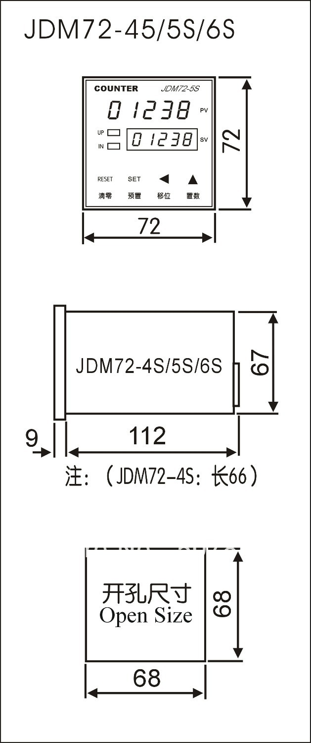 Wire Length Counter   Length Meter Wire Length Counter And Yard Length Measurer With