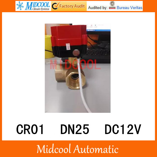 CWX 60P brass motorized ball valve 1 DN25 micro electric valve DC12V electrical controlling (three way) valve wires CR 01