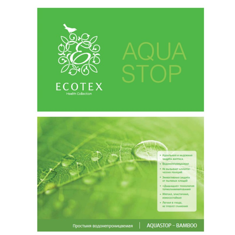 Waterproof bed sheets with elastic AQUASTOP.