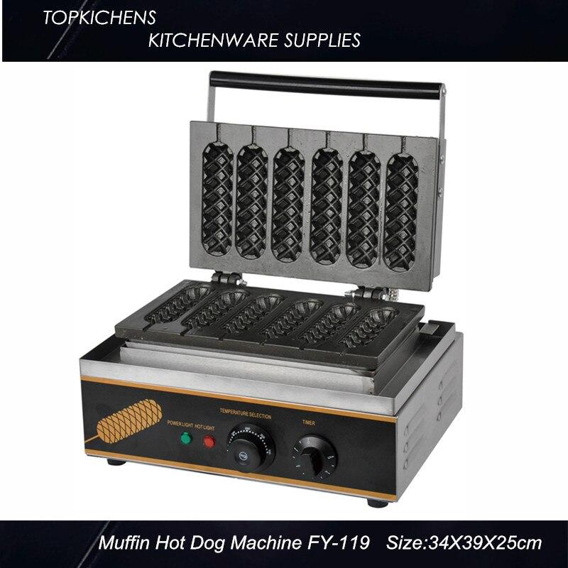 Commercial muffin machine _hot dog machine FY 119