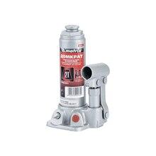 Домкрат гидравлический MATRIX 50715 (бутылочный тип, грузоподъемность 2 т, высота подъема 345 мм, высота подхвата 181 мм)