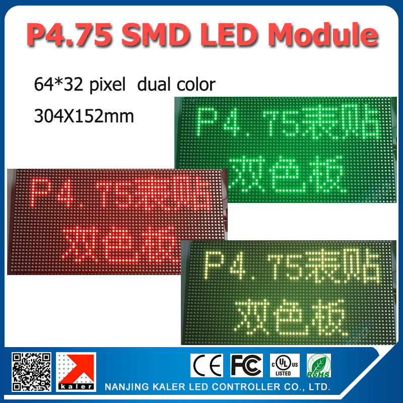 40pcs A Lot 3528SMD P4.75mm Indoor Led Panel 1r 1g Dual Color F3.75 P7.5 SMD Led Module Not Led Matrix