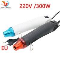 QSTexpress 220V DIY Using Heat Gun Electric Power Tool Hot Air 300W Temperature Gun With Supporting