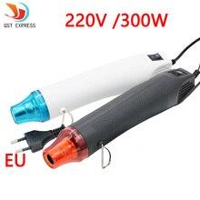 QSTexpress 220 فولت لتقوم بها بنفسك باستخدام الحرارة بندقية أداة الطاقة الكهربائية الهواء الساخن 300 واط مسدس حراري مع دعم مقعد يتقلص البلاستيك