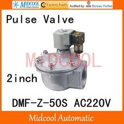 ZGM DMF-Z-50S AC220V 2 inch ASCO Plateau type pulse valve pneumatic diaphragm