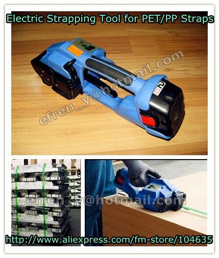 Бесплатная доставка DD160 ручной Электрический Батарея питание пластиковые ПП ПЭТ обвязки окантовкой станок для 12-16 мм pet/ pp