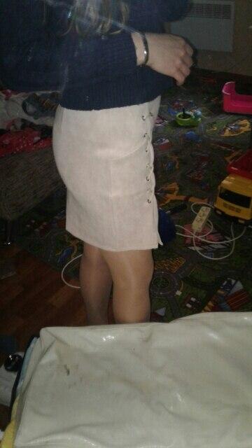 понравилась юбка,только шла долго.