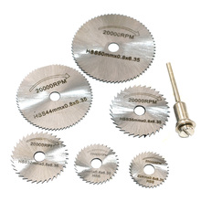 Портативный роторный инструмент циркулярные пилы режущие диски оправка для Dremel среза QST7pcs