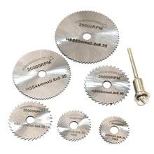 Yeni taşınabilir döner aracı dairesel testere bıçakları kesme diskleri Mandrel Dremel kesme QST7pcs