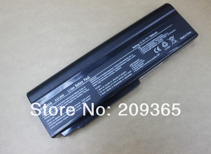 m50 9c 7800 3 900L