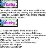 обычный вода для мытья этикеток логотип обычный 190 ярд / много одежда этикетки согласно требованиям клиента дизайн