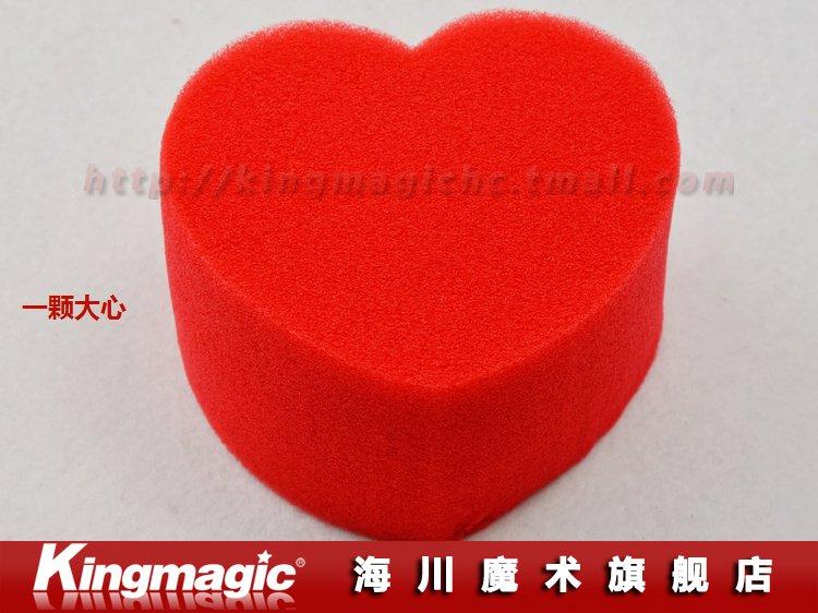 Kingmagic губка сердце магия сердца магия реквизит Волшебные трюки указан-Джамбо губка сердце 10 шт./лот