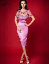 2016 Scoop Lila Party Kleider Tee Länge formale Kleider Robe De Cocktail Mantel Vestidos De Fiesta