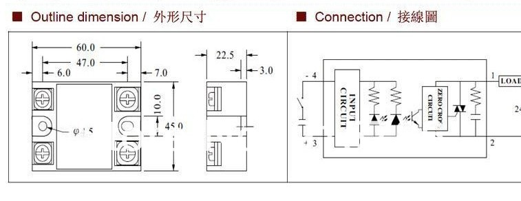 2: Fotek Ssr Wiring Diagram At Eklablog.co