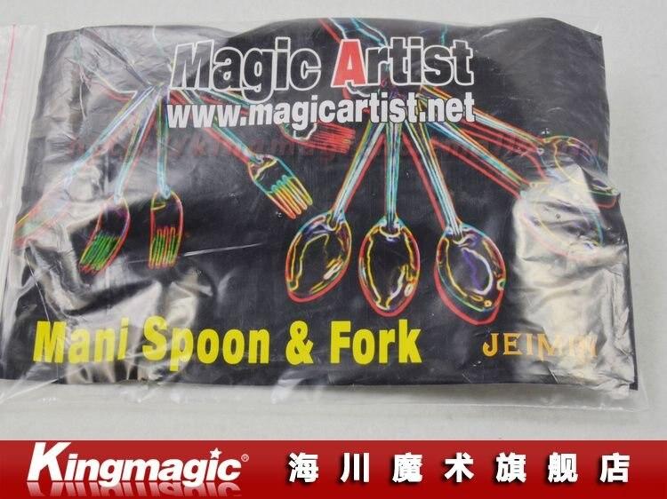 Мани ложка и вилка(без DVD) крупным планом магия комплекты фокусы магия реквизит игрушки